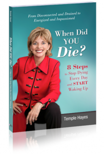 when-did-you-die-book-cover